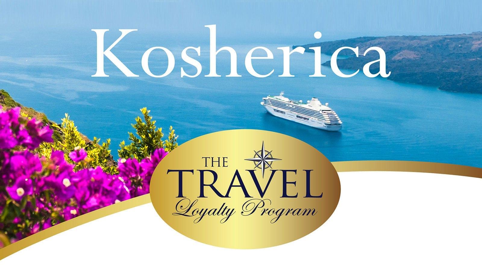 Kosherica_loyalty_program
